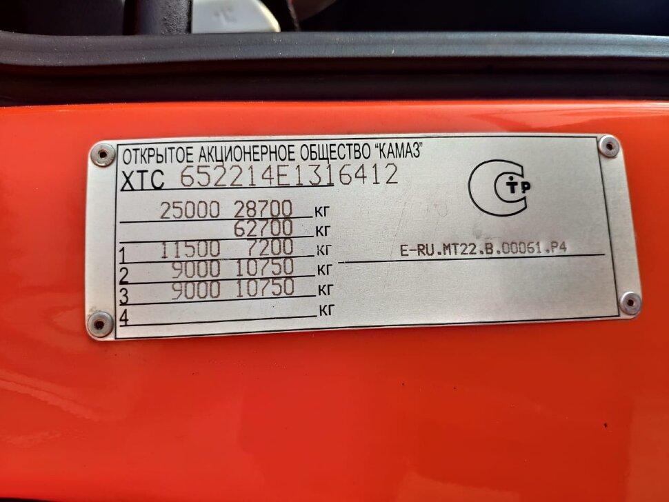 Седельный тягач КамАЗ 65221, 2011, оранжевый фото 18