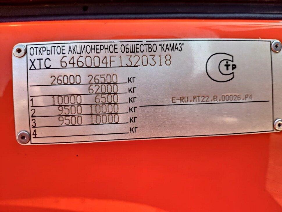Седельный тягач КамАЗ 6460, 2015, оранжевый фото 19