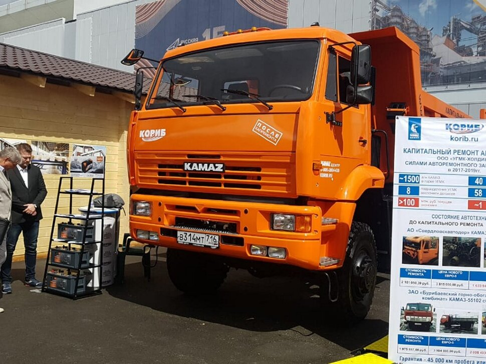 Самосвал КамАЗ 65222, 2015, оранжевый фото 27