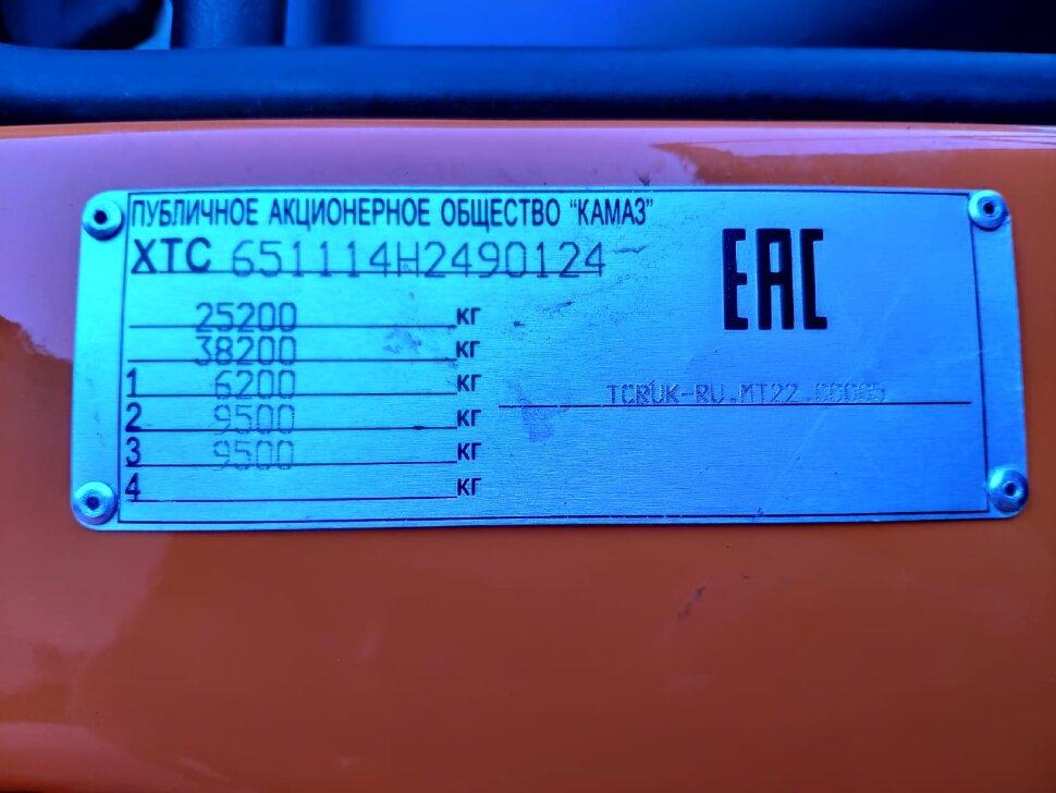 Сортиментовоз КамАЗ 65111 с ГМУ, 2017 г, оранжевый фото 18