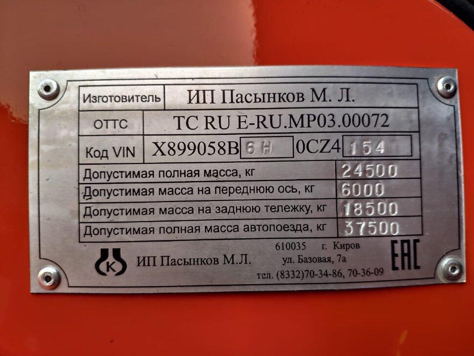 Сортиментовоз КамАЗ 65111 с ГМУ, 2017 г, оранжевый фото 19