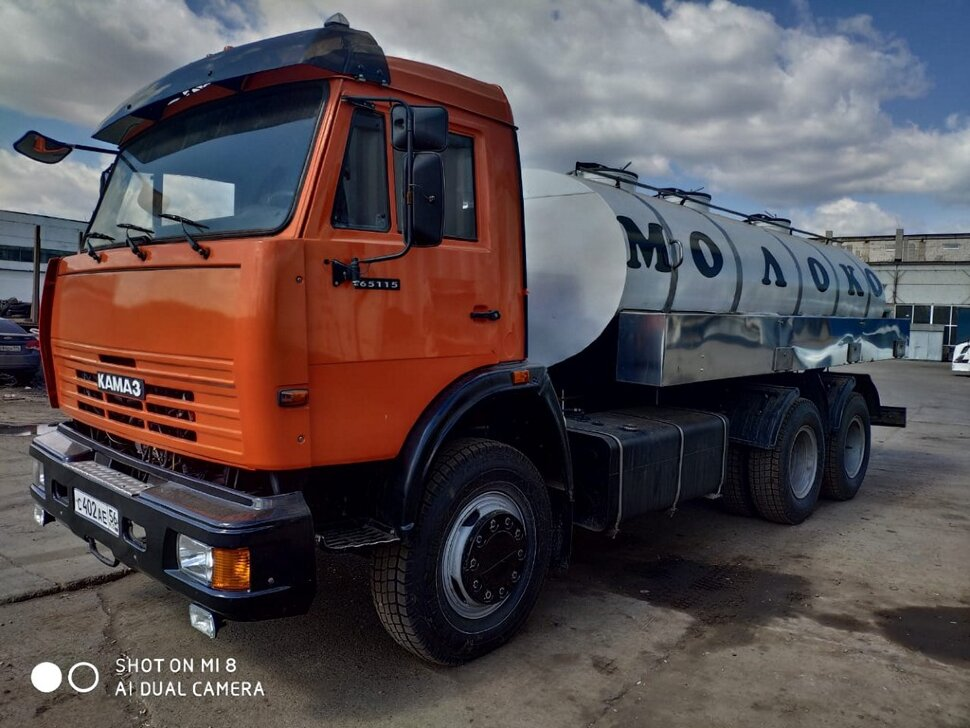 Автоцистерна молоковоз КамАЗ 65115, 2013, оранжевый фото 1